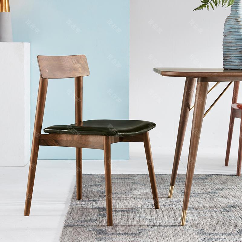 原木北欧风格知礼餐椅(2把)