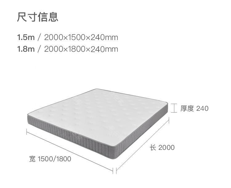 HKF品牌DL07护脊弹簧床垫的详细介绍