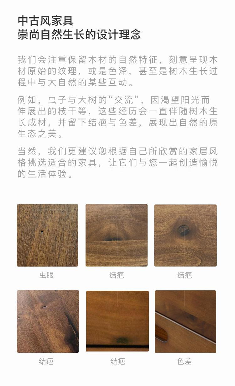 中古风风格尼亚湾梳妆凳的家具详细介绍