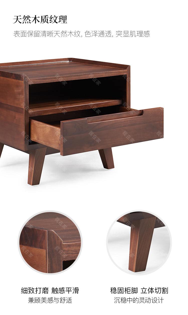 原木北欧风格云渺床头柜的家具详细介绍