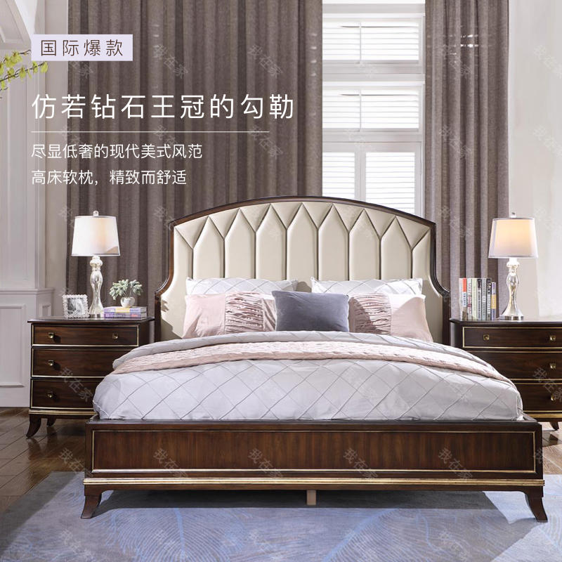 现代美式风格林肯双人床B款