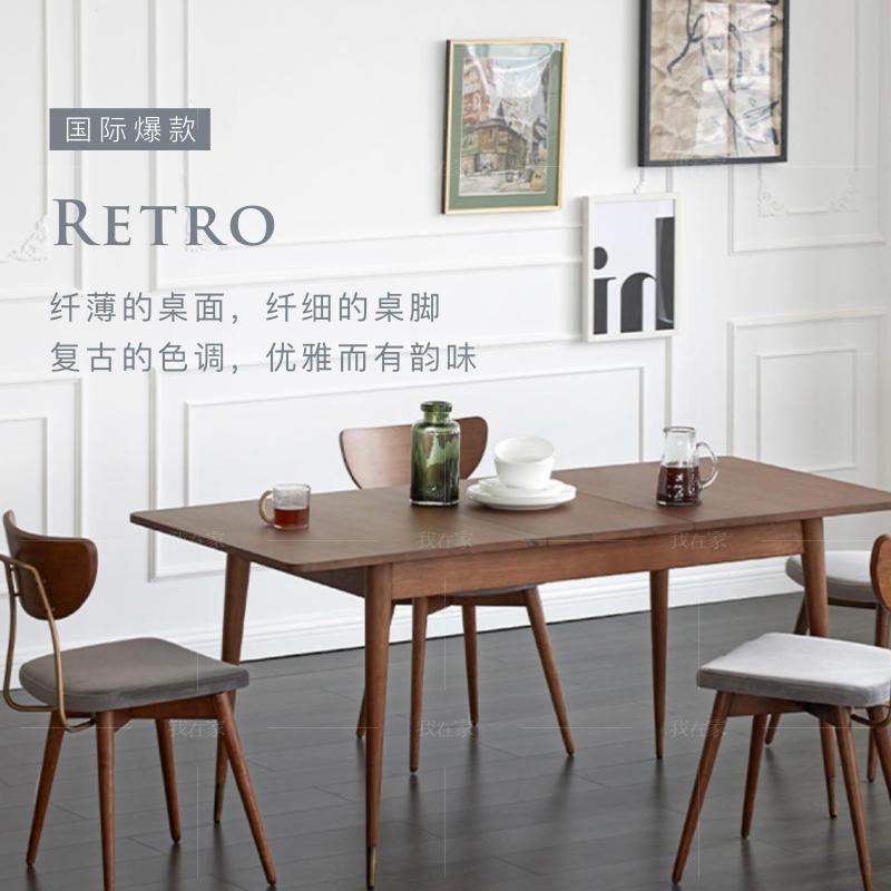 中古风风格彼得曼拉伸餐桌