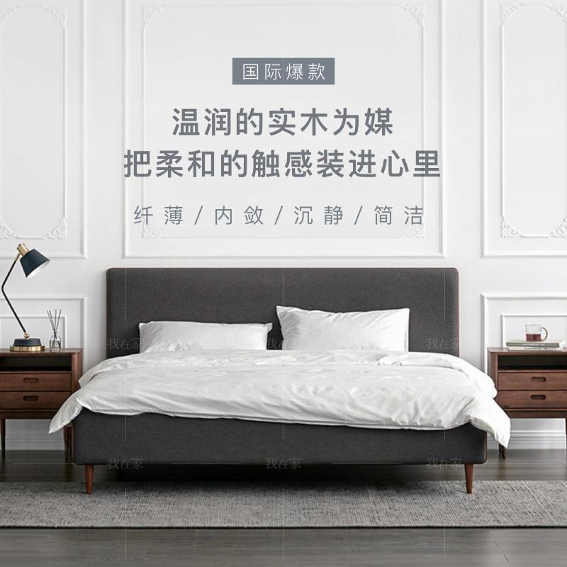 中古风风格彼得曼双人床(样品特惠)