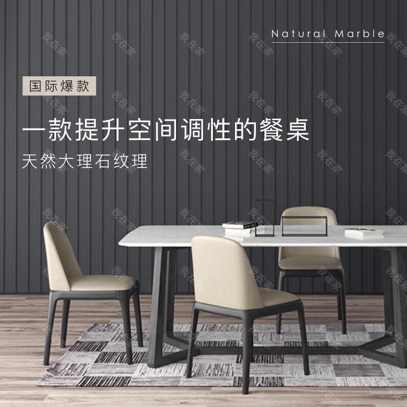 意式极简风格博德餐桌