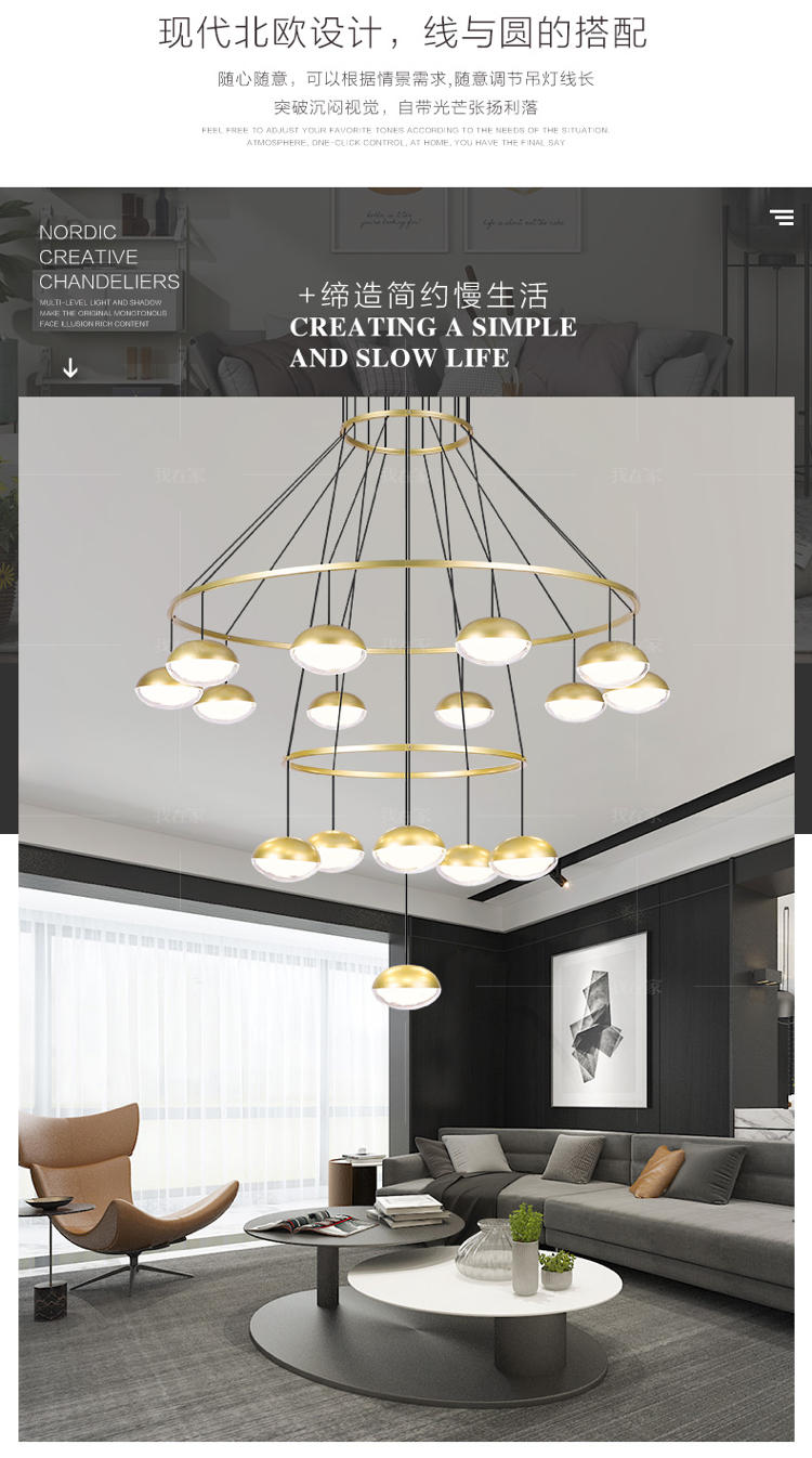 Austin Light系列轻奢风简约创意客厅吊灯的详细介绍