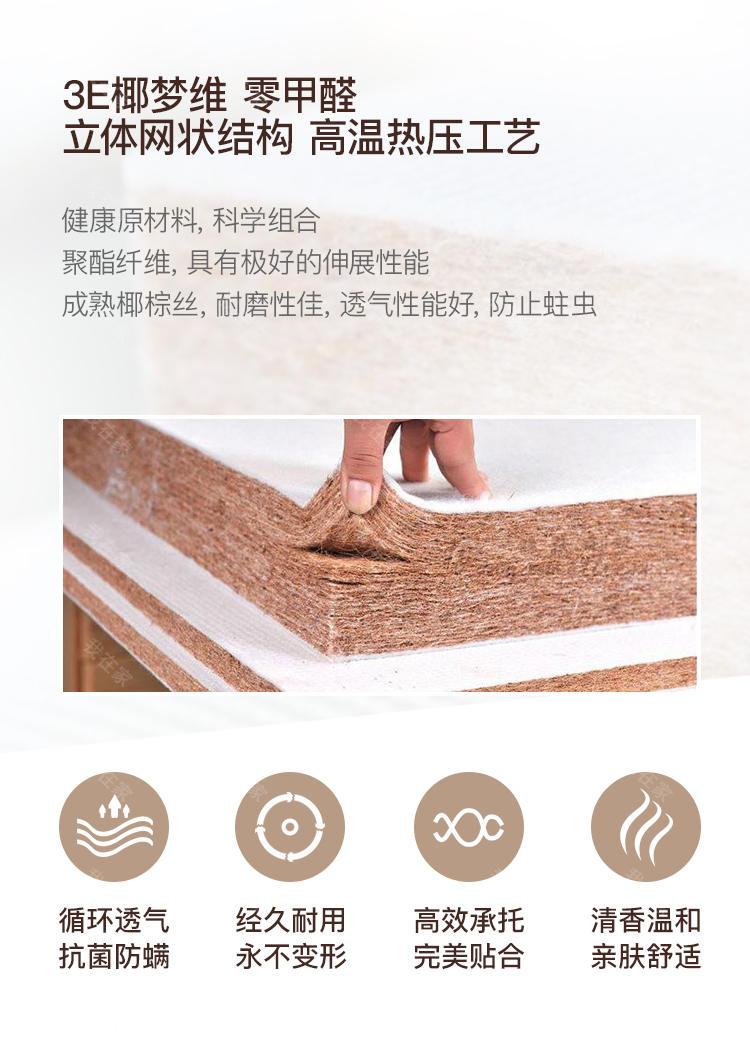 Kids品牌麦兜护脊床垫的详细介绍