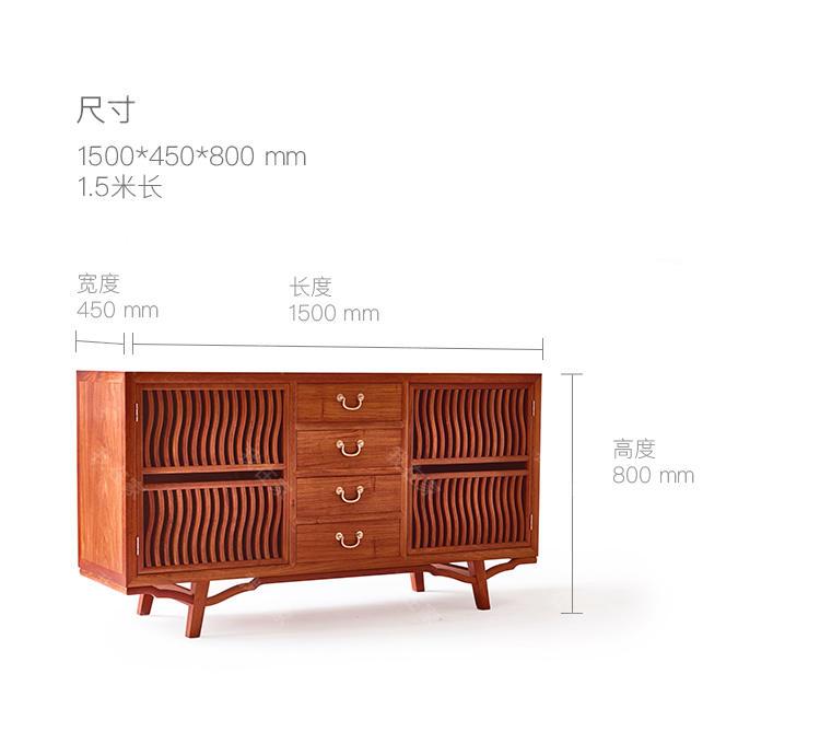 新中式风格见山餐边柜的家具详细介绍
