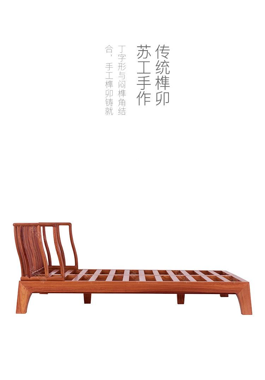新中式风格天地梳背床的家具详细介绍