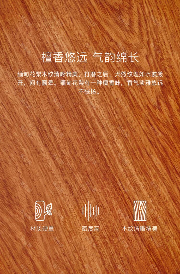 新中式风格雅直不锈钢格架的家具详细介绍