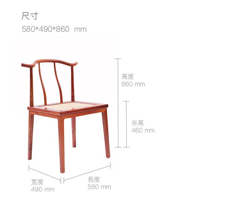 新中式风格天地翘头椅的家具详细介绍