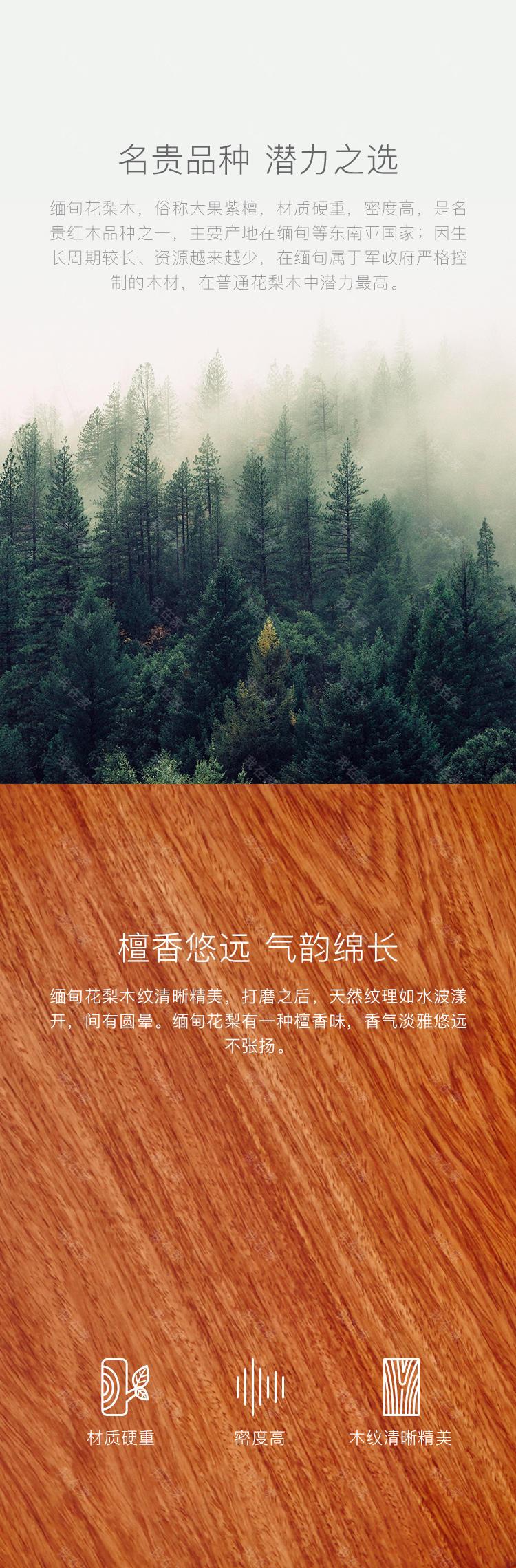 新中式风格霸王撑天地方桌的家具详细介绍
