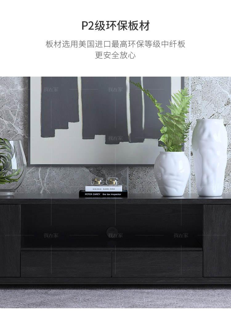 意式极简风格博德电视柜的家具详细介绍