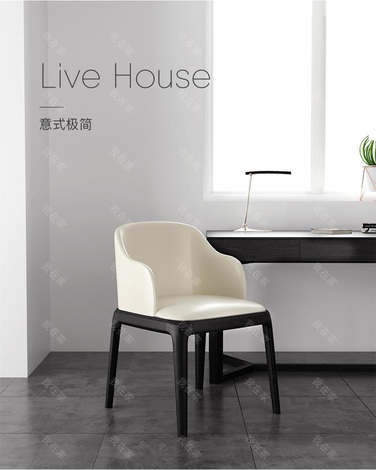 意式极简风格新主题书椅的家具详细介绍