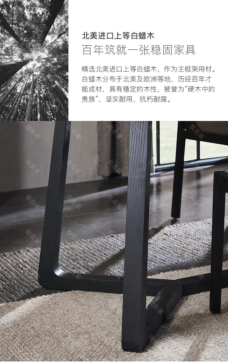 意式极简风格新主题餐桌的家具详细介绍