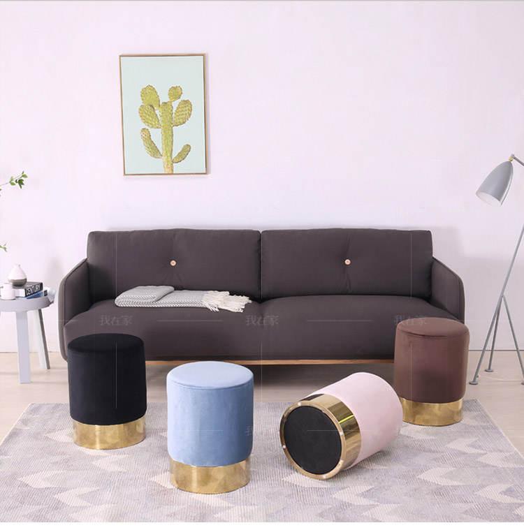 色彩北欧风格Azucena休闲凳