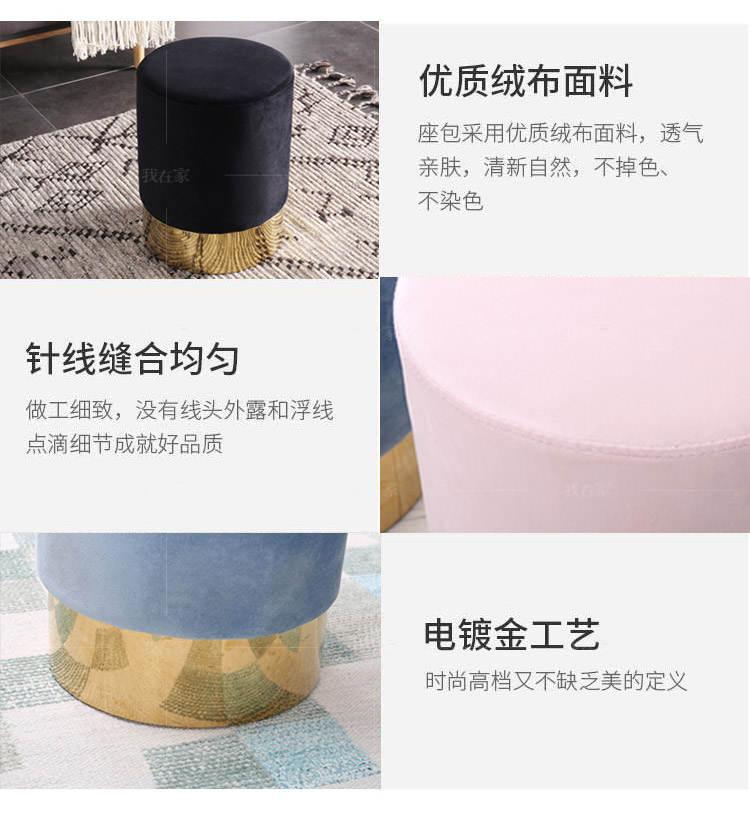 色彩北欧风格Azucena休闲凳的家具详细介绍