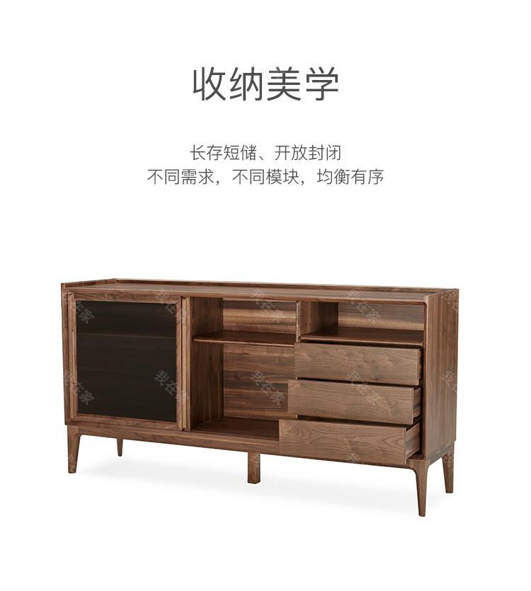 原木北欧风格知礼餐边柜的家具详细介绍