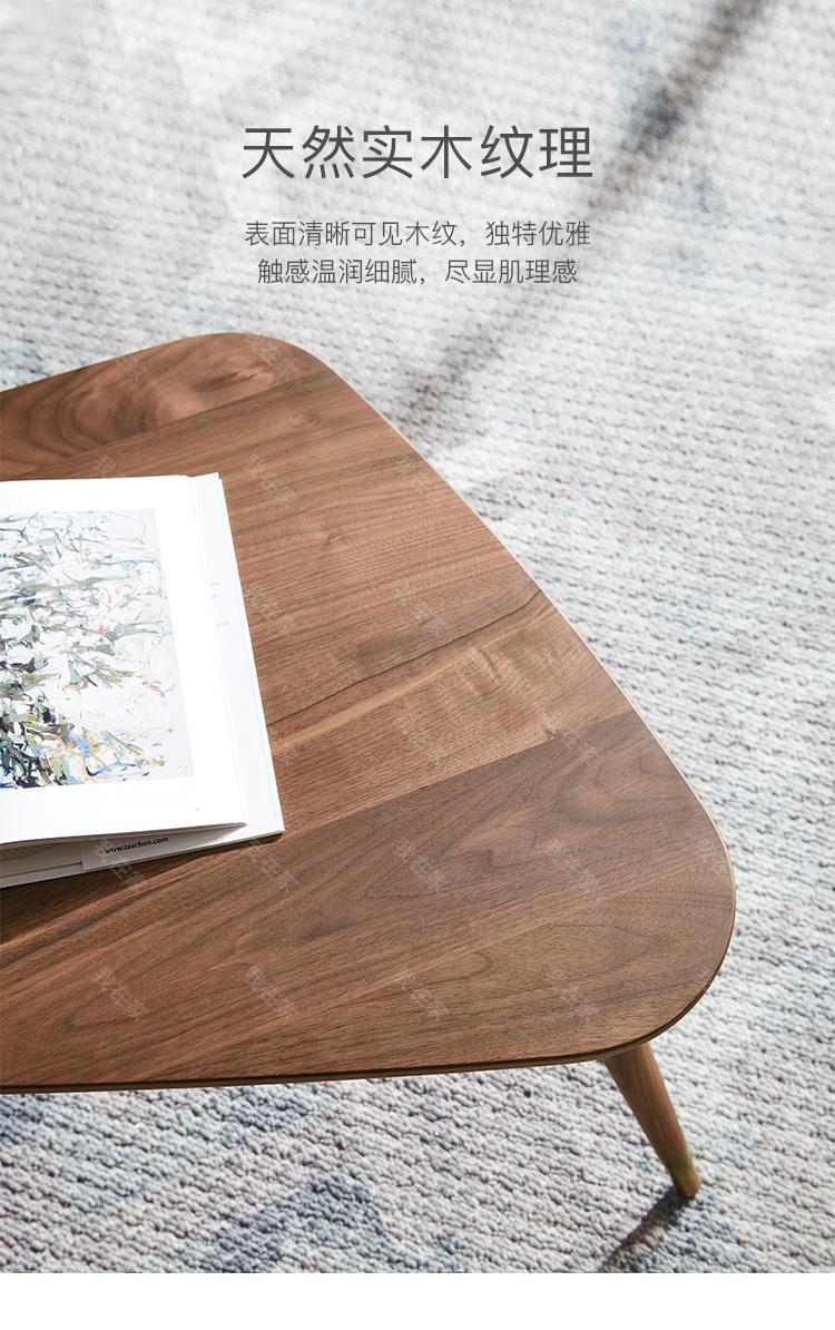 原木北欧风格知礼茶几的家具详细介绍