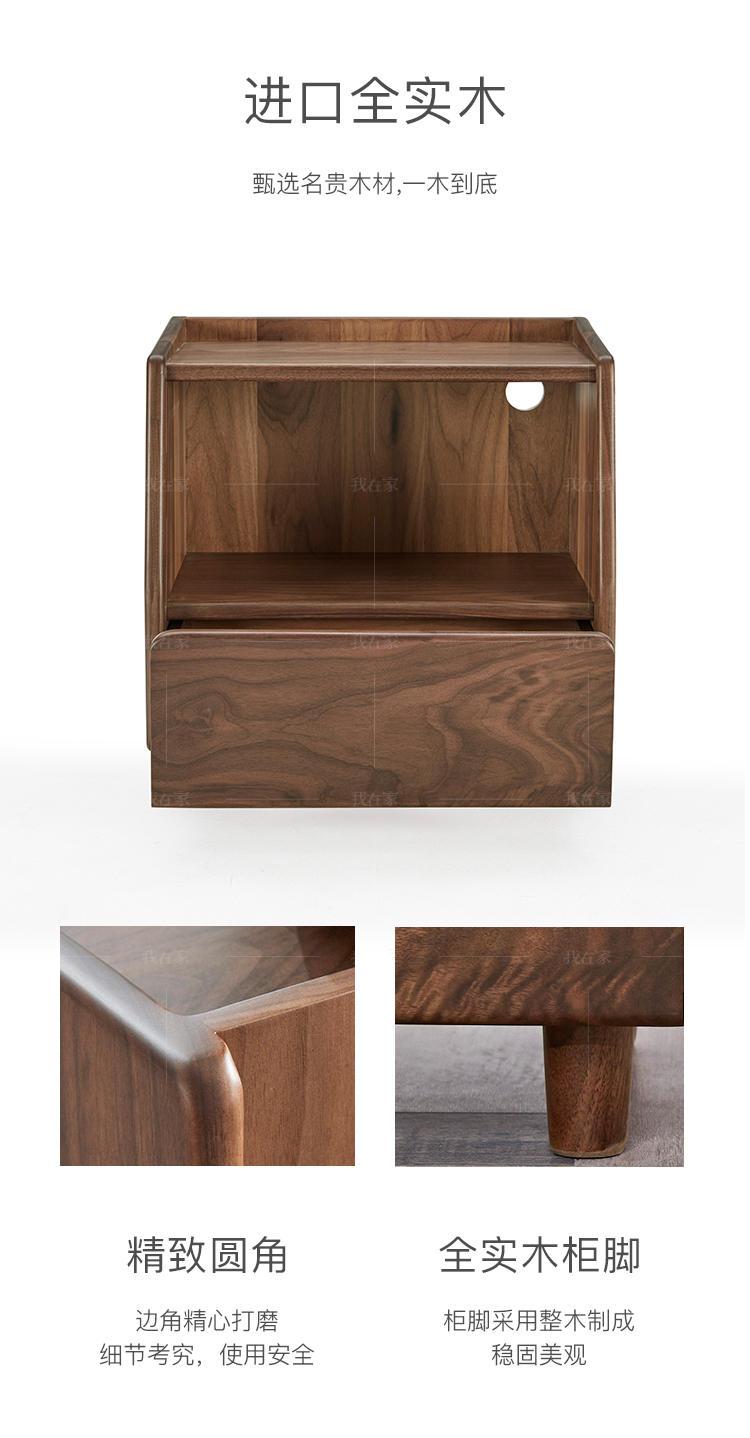 原木北欧风格空白床头柜的家具详细介绍