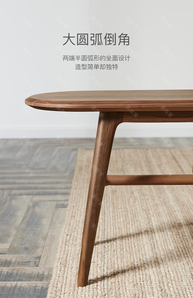 原木北欧风格知礼长条凳的家具详细介绍