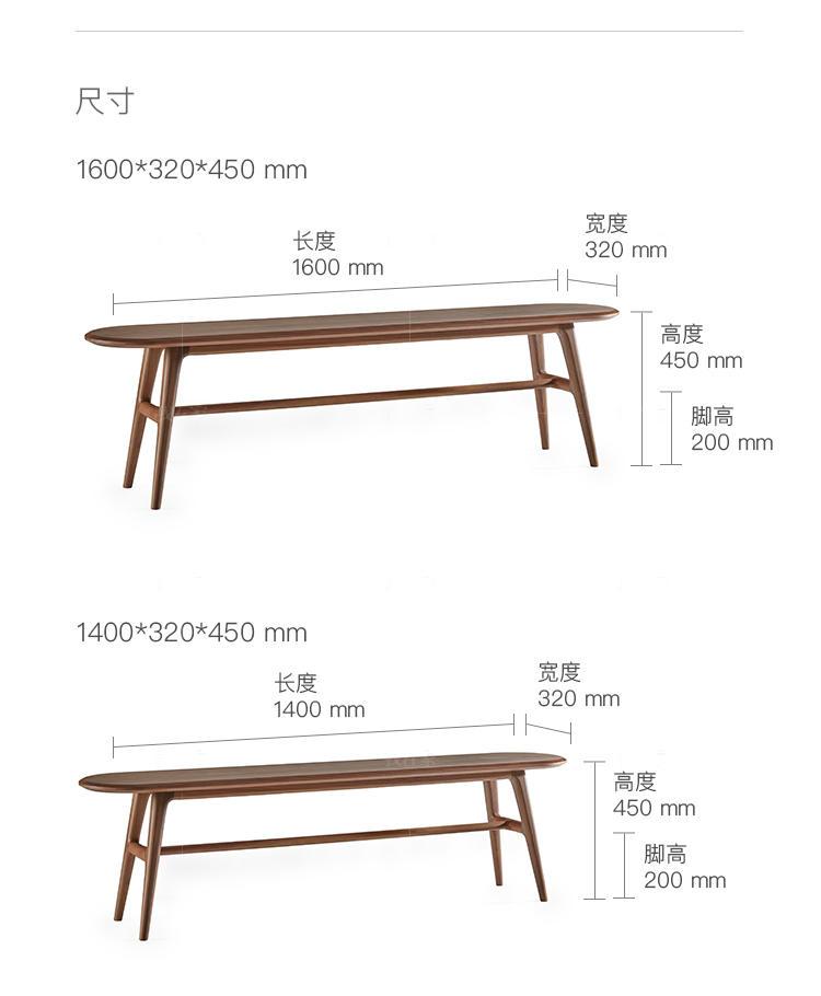 原木北欧风格空白长条凳的家具详细介绍