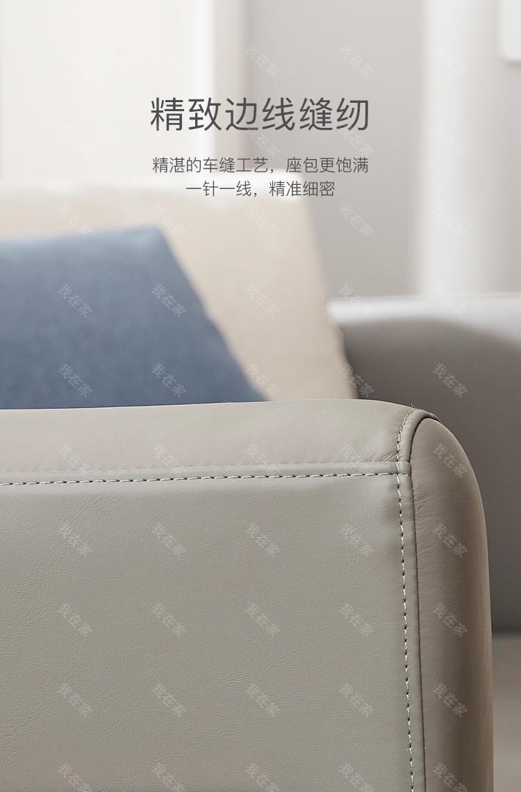 原木北欧风格自得沙发的家具详细介绍