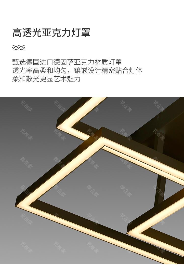极简风格现代风几何矩阵吊灯的家具详细介绍