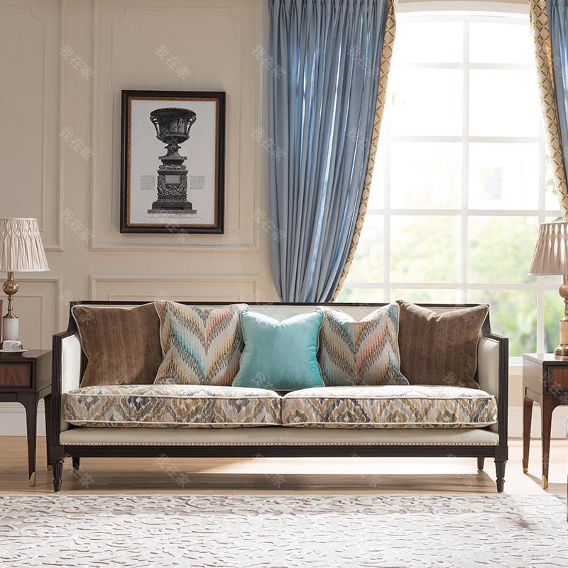 现代美式风格西西里框架沙发
