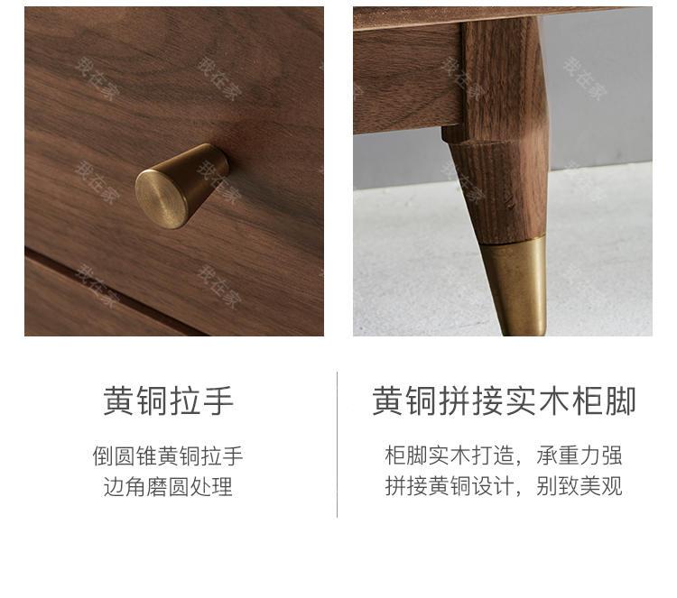 原木北欧风格空白电视柜的家具详细介绍