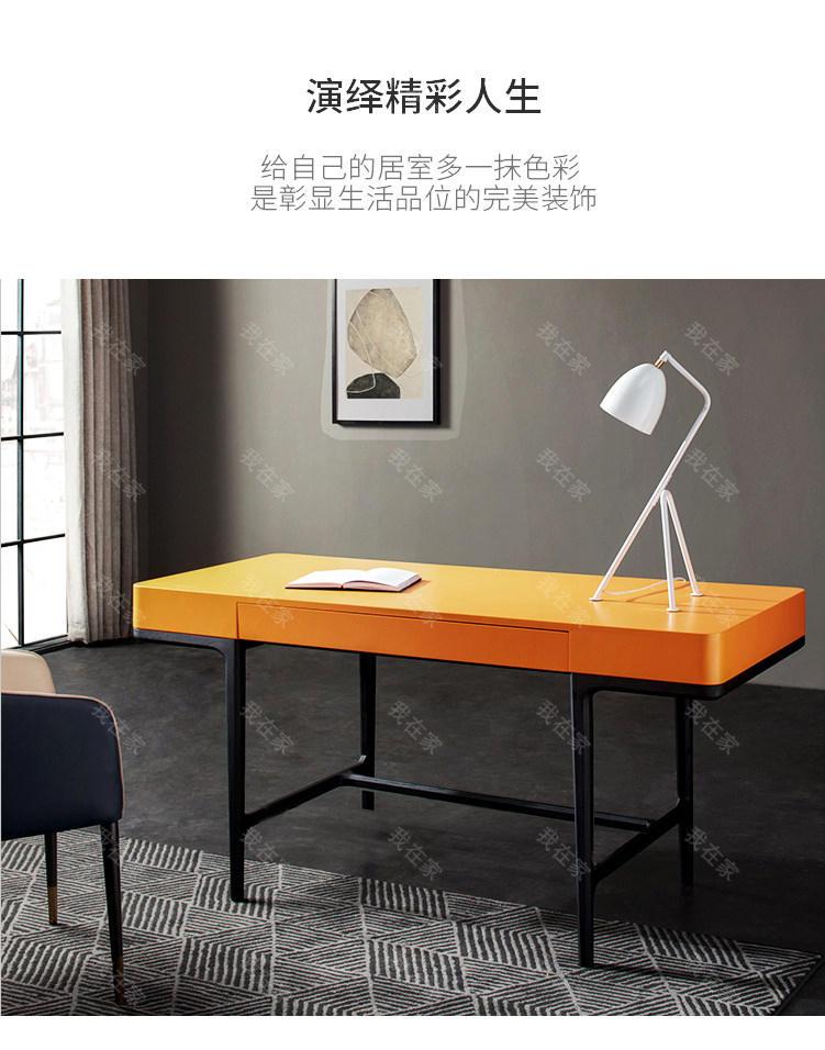 意式极简风格博德书桌的家具详细介绍