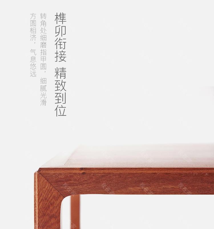 新中式风格雅直长方茶几的家具详细介绍