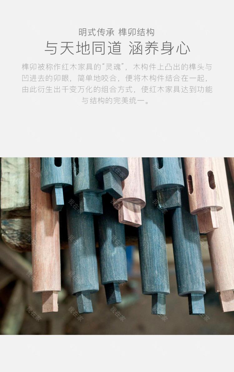 新中式风格灞桥桌的家具详细介绍