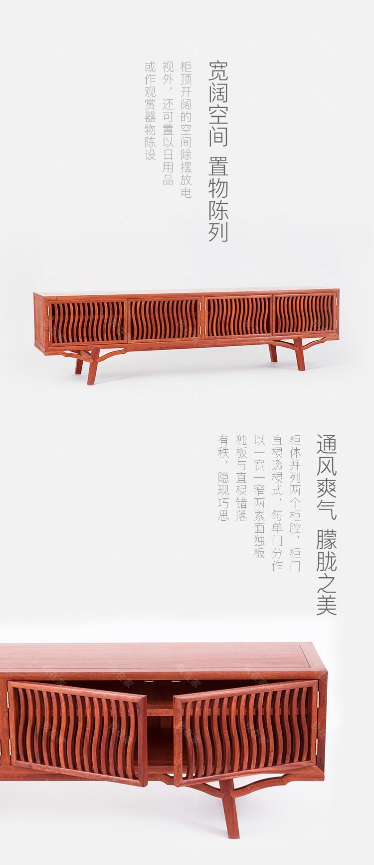 新中式风格雅直电视柜的家具详细介绍