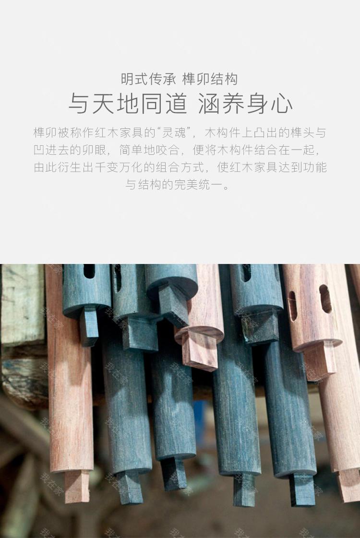 新中式风格澹然方凳的家具详细介绍