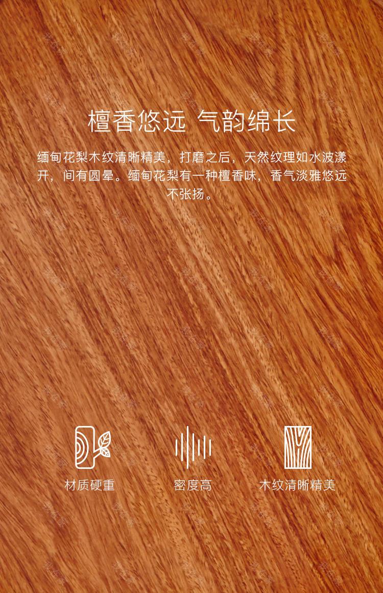 新中式风格雅直大禅床的家具详细介绍