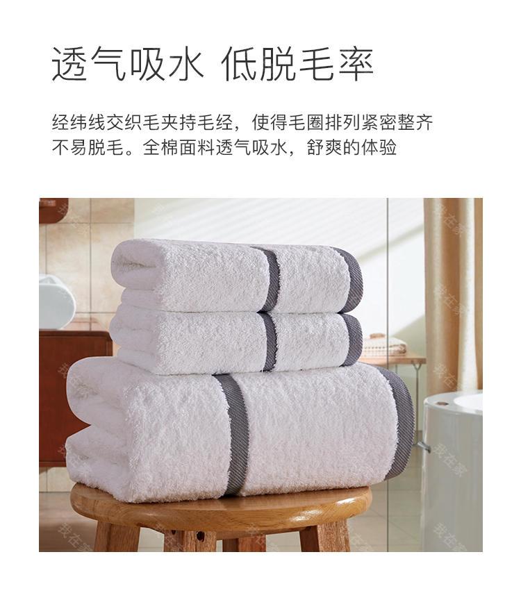 舒梦宣家纺品牌五星级品质面浴巾组合的详细介绍
