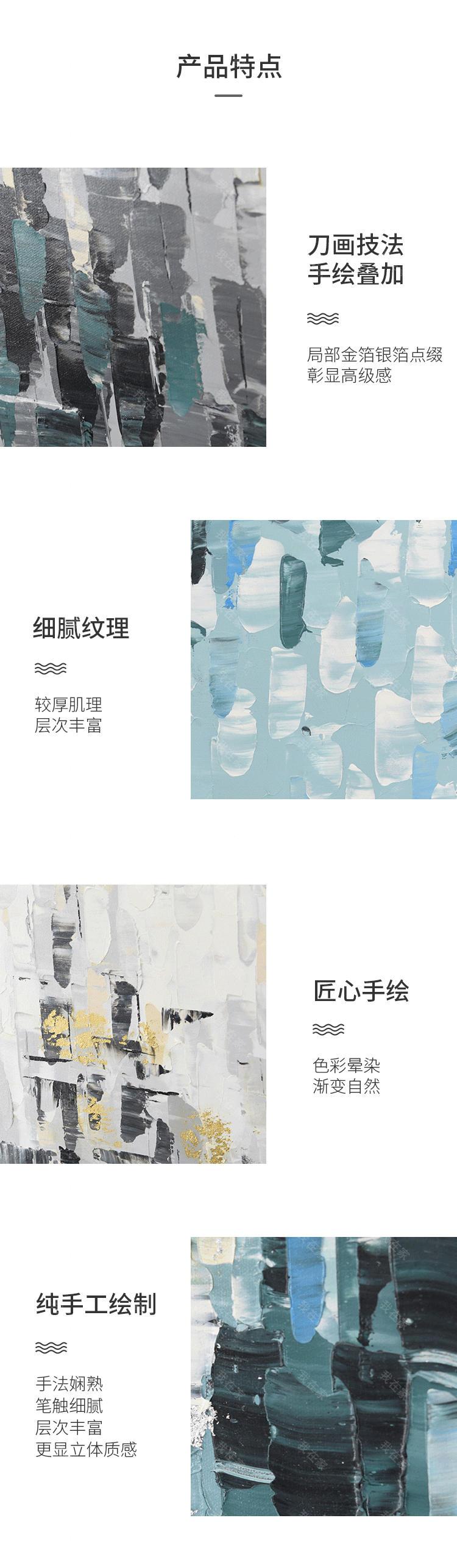 装饰画品牌朦胧意境 抽象刀画的详细介绍