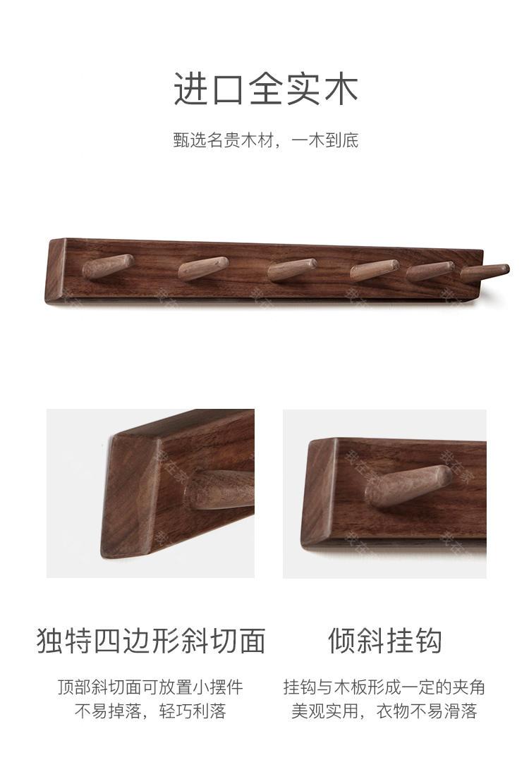 原木北欧风格知礼挂衣架的家具详细介绍