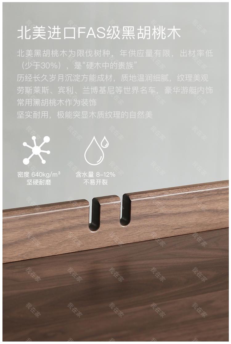 原木北欧风格自得书桌的家具详细介绍