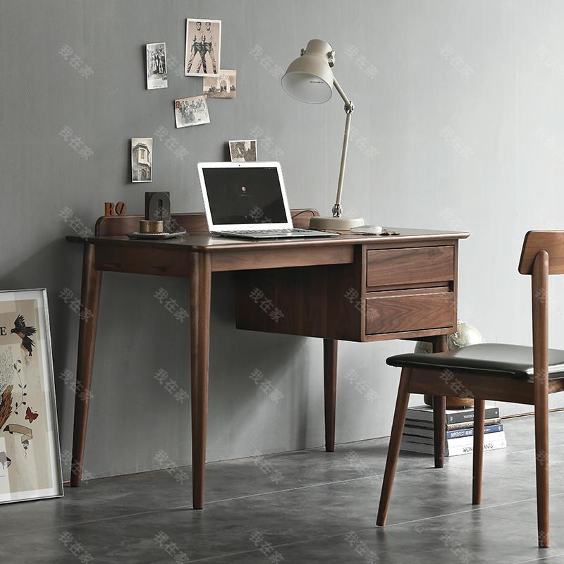 原木北欧风格自得书桌