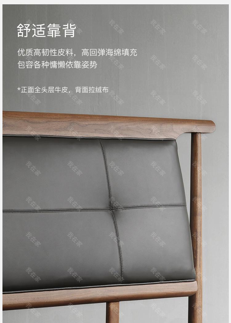 原木北欧风格莳幔双人床的家具详细介绍