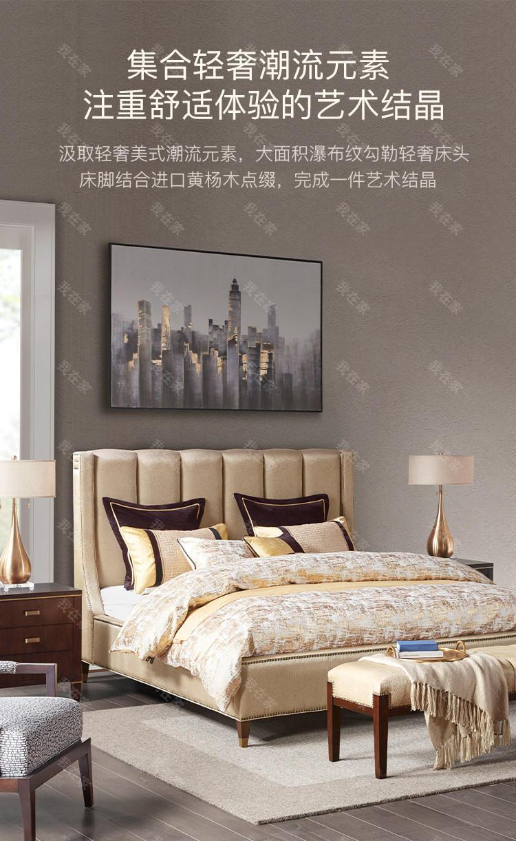 现代美式风格芝加哥风情软包床的家具详细介绍