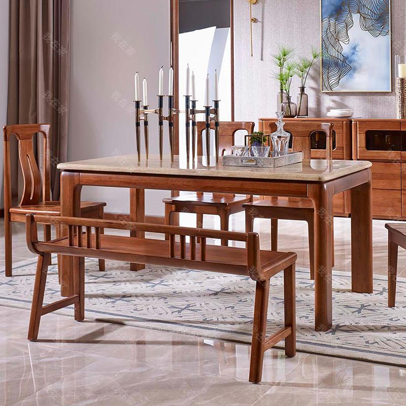 现代实木风格无量餐桌