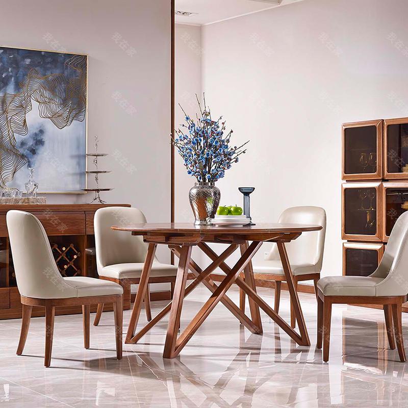 现代实木风格提白拉伸餐桌