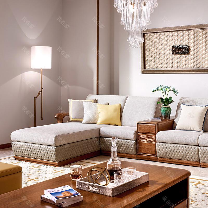 现代实木风格云何沙发
