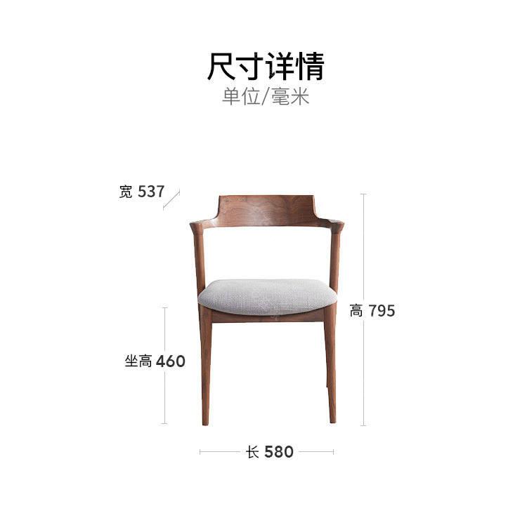 原木北欧风格扬灵餐椅(样品特惠)的家具详细介绍