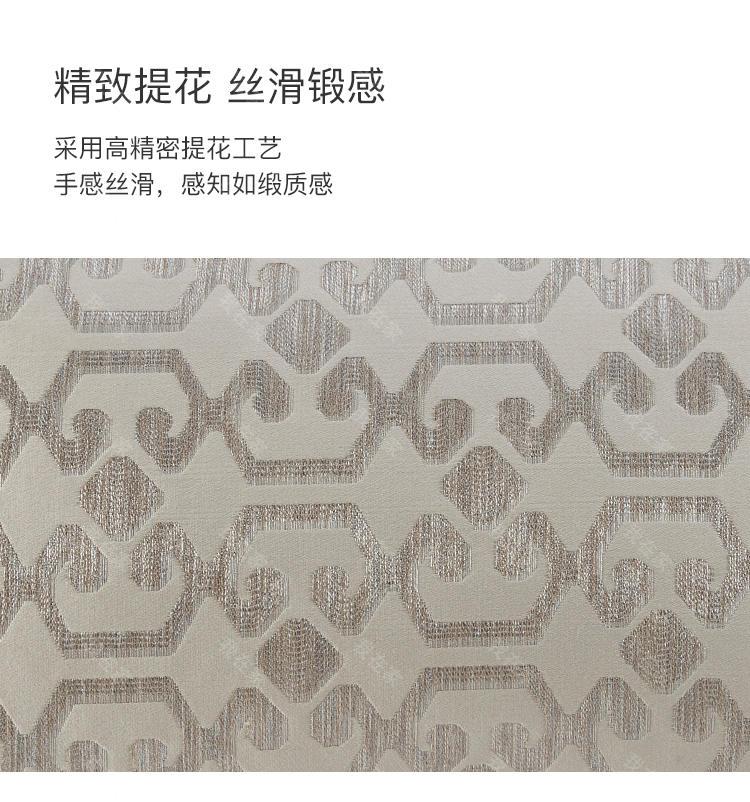 carolina home品牌嘉迪高端美式长枕的详细介绍