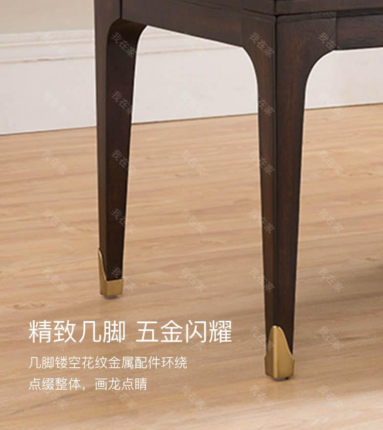 现代美式风格富尔顿边几的家具详细介绍