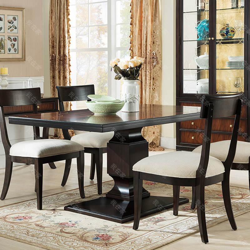 现代美式风格西西里长餐桌