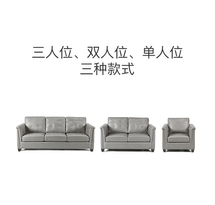 现代美式风格曼哈顿沙发的家具详细介绍